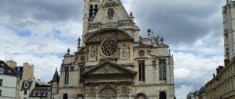 Малоизвестные места в Париже