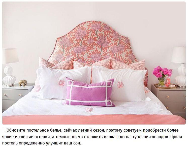 badroom11