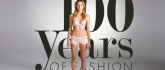 Как менялась мода за последние 100 лет