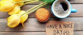 Утренние привычки, которые помогут вам сбросить вес