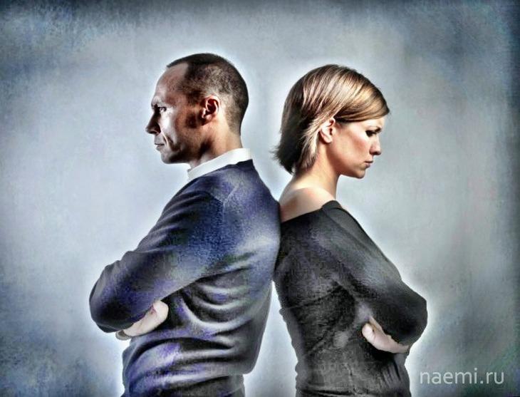 Профилактика развода