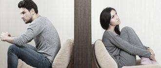 Как спасти почти развалившийся брак