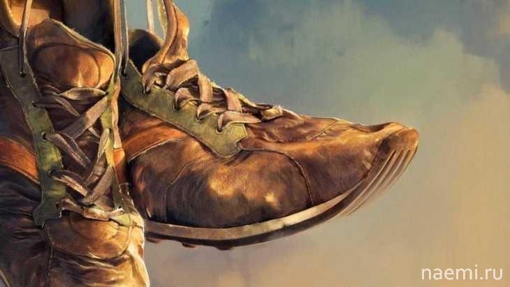 поношенная обувь