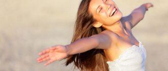 5 привычек любящей себя женщины